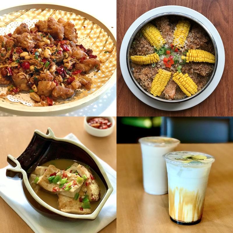 Visual sampling of our menu items